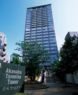 Image Photo of Akasaka Tameike Tower1